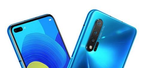 Huawei 5G Destekli Telefonu Nova 6