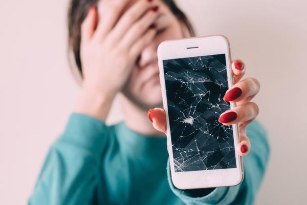 İç Ekran Kırılması Nedir? İç Ekran Kırılması Sorunu ve Çözümü