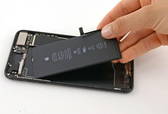 iPhone 7 Plus Batarya Fiyatı ve Değişim Süreci