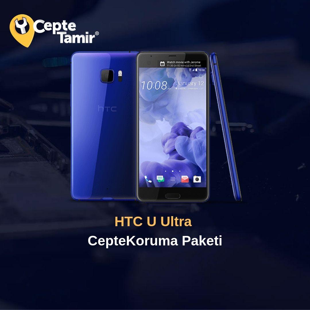 HTC HTC U Ultra