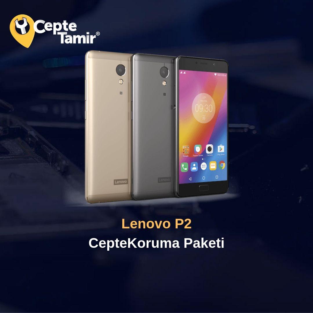 Lenovo Lenovo P2